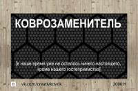 f_96355893d02e61d4.jpg
