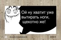 f_9725589615aeb5e4.jpg
