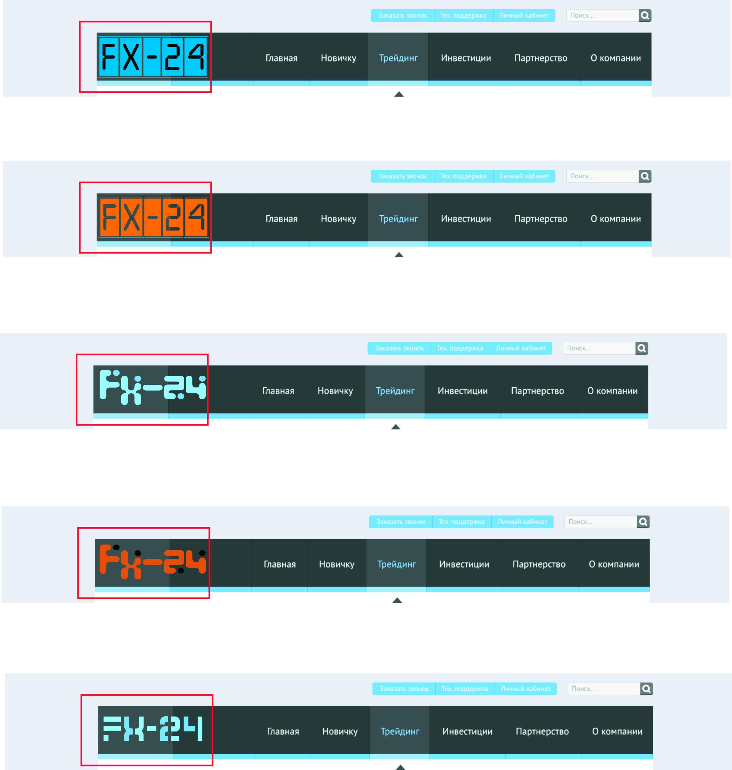 Разработка логотипа компании FX-24 фото f_14150e193011119a.jpg