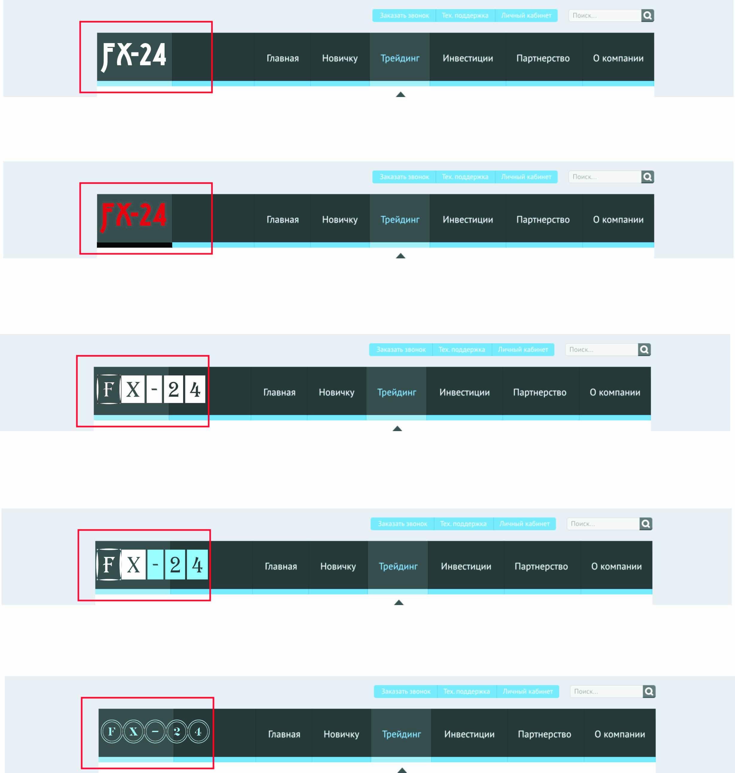 Разработка логотипа компании FX-24 фото f_65150e19823d49b8.jpg