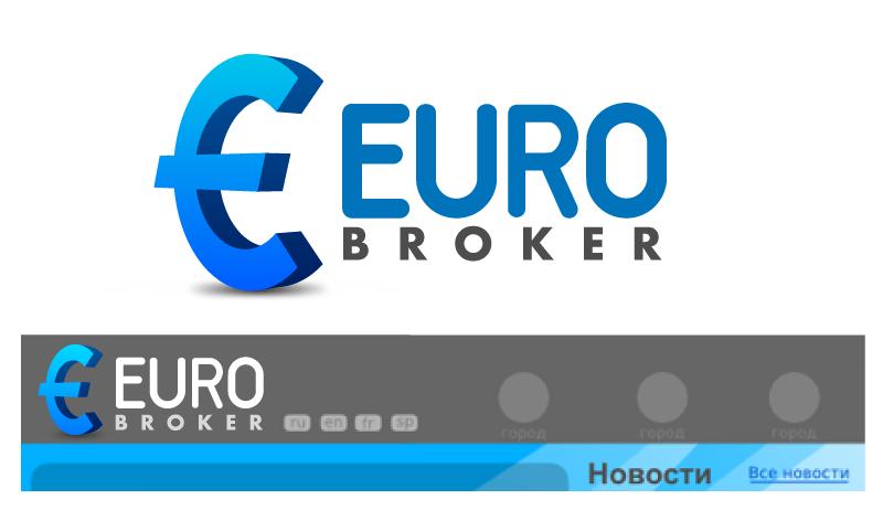 Разработка логотипа компании для сайта фото f_4bec02337be0f.png