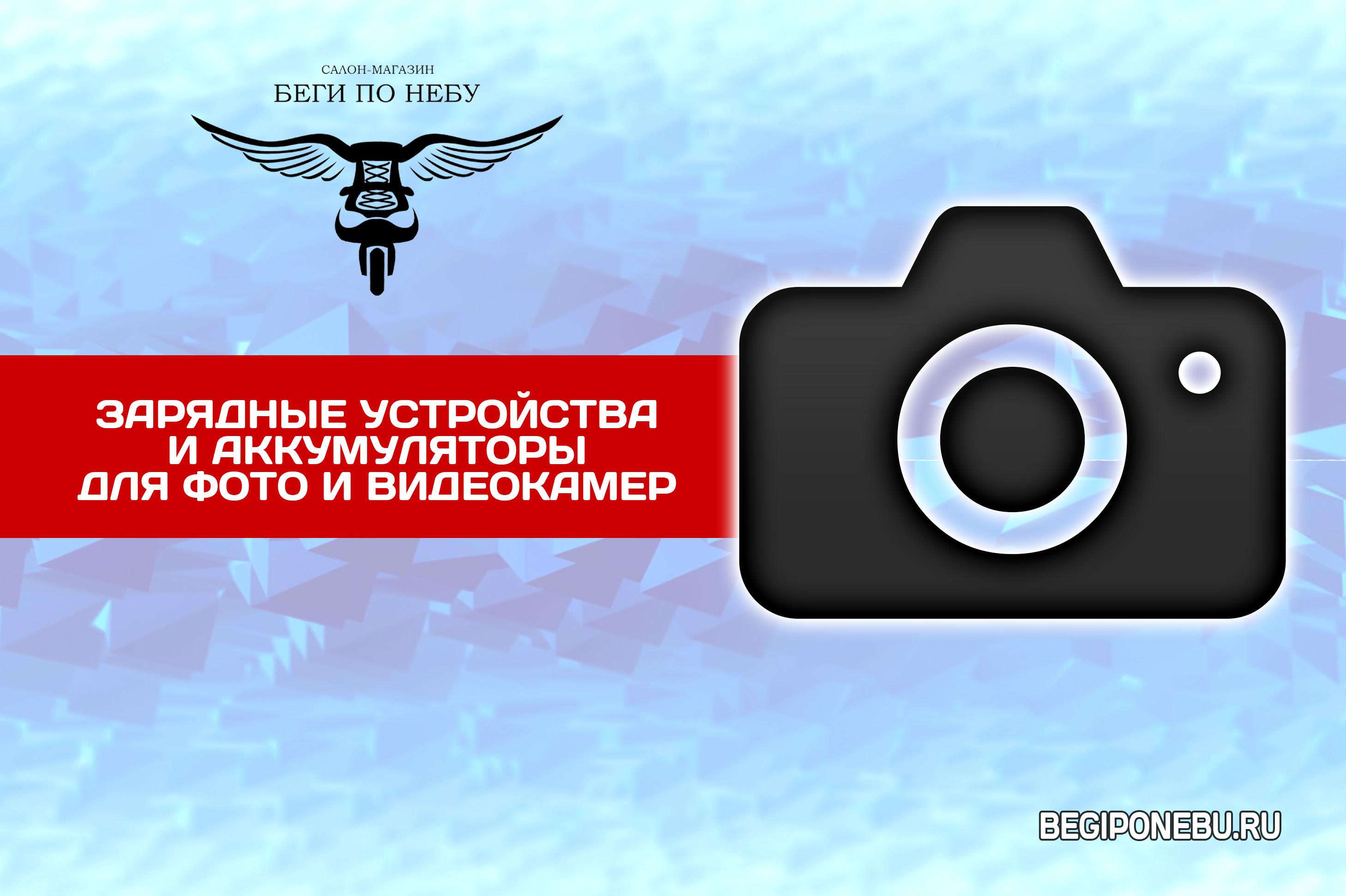 эскиз баннера фото f_819542ad78caff29.jpg