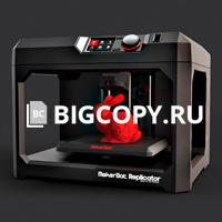 BIGCOPY - интернет-магазин IT-систем и копировальной техники