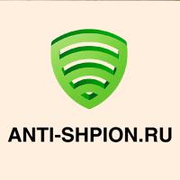 ANTI SHPION - защита от прослушивания