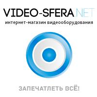 Video-sfera.net | специализированный интернет-магазин видеооборудования