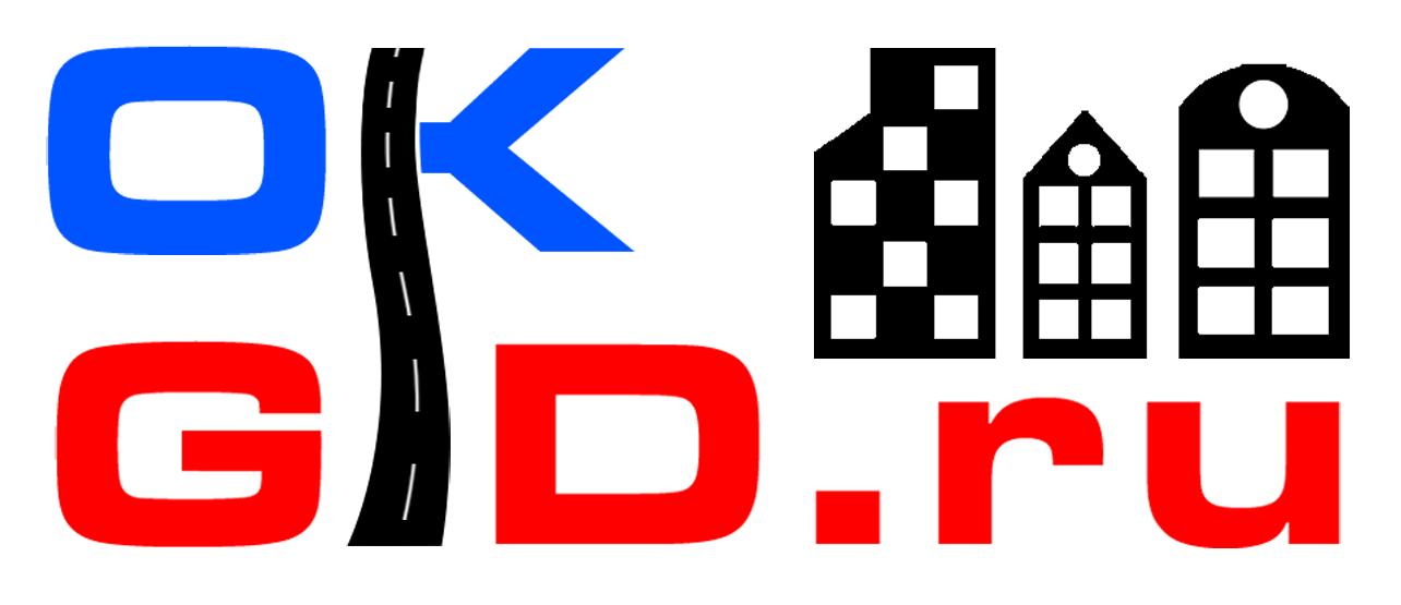 Логотип для сайта OKgid.ru фото f_34257c2fd9184876.png