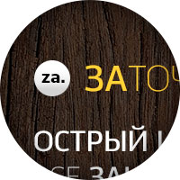 Проектирование и дизайн сервиса «Za.center»