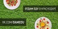 Баннер для Вконтакте — для группы vk.com/damedu