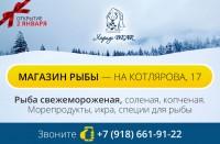 Баннер для Вконтакте — Хариу Bear