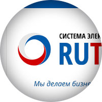 Rutend — система электронных торгов. Разработка дизайна. Логотип. Подготовка набора Bootstrap стилей.