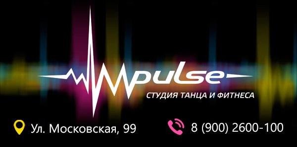 Баннер для Вконтакте — студия танца и фитнеса «Импульс»