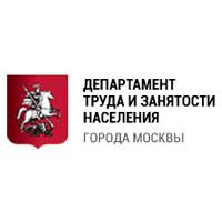 Департамента труда и занятости населения города Москвы