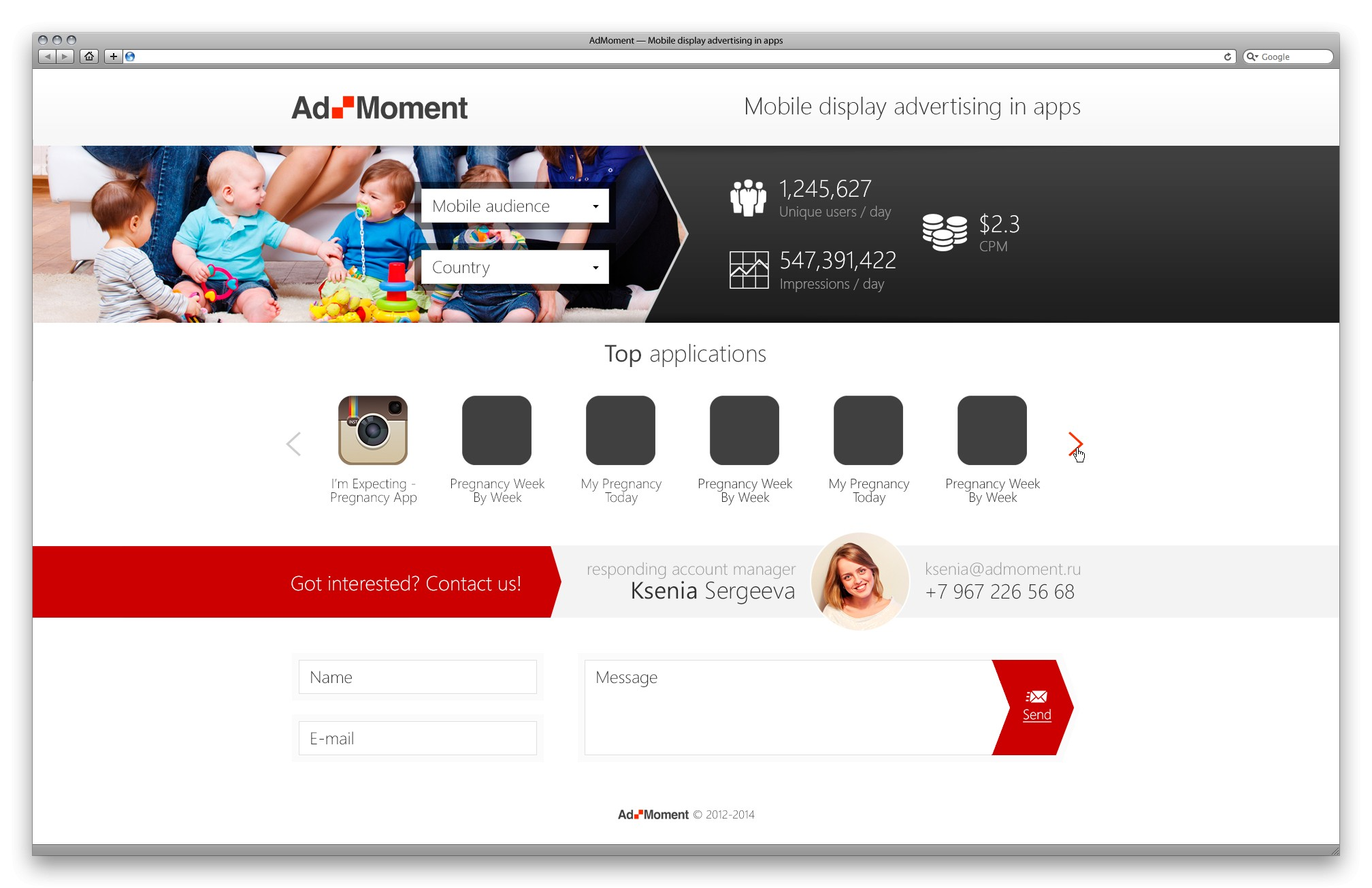 AdMoment — Promo page «Mobile display advertising in apps»