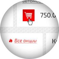 «Все запчасти» — дизайн главной страницы сайта, дизайн логотипа