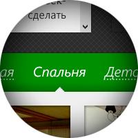 Проектировка и разработка интерфейса (более 30 экранов) для статейного портала Московской строительной компании