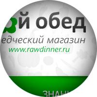 Дизайн сайта Сырой обед
