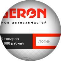 Проектировка и разработка дизайна интерфейса для сети магазинов автозапчастей «Longeron»