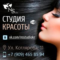 Баннер для Instagram — студия красоты «NSstudio»