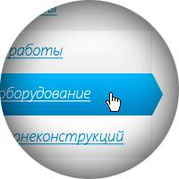 «Нова-Строй»