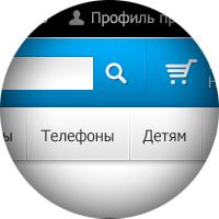Проектировка и разработка интерфейса для крупного портала VIGS. Проектирование и отрисовка более 100 экранов интерфейса