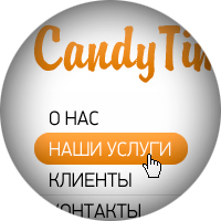 «Candy Time»
