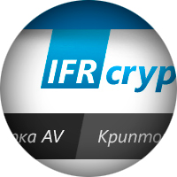 «IFRcrypt»