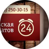 Московская коллегия адвокатов