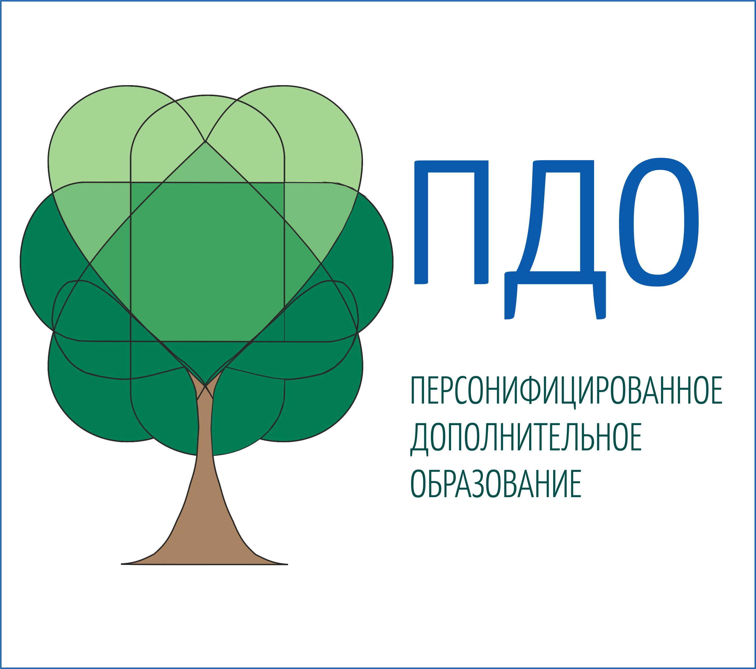 Логотип для интернет-портала фото f_6805a5b8cbe058c7.jpg