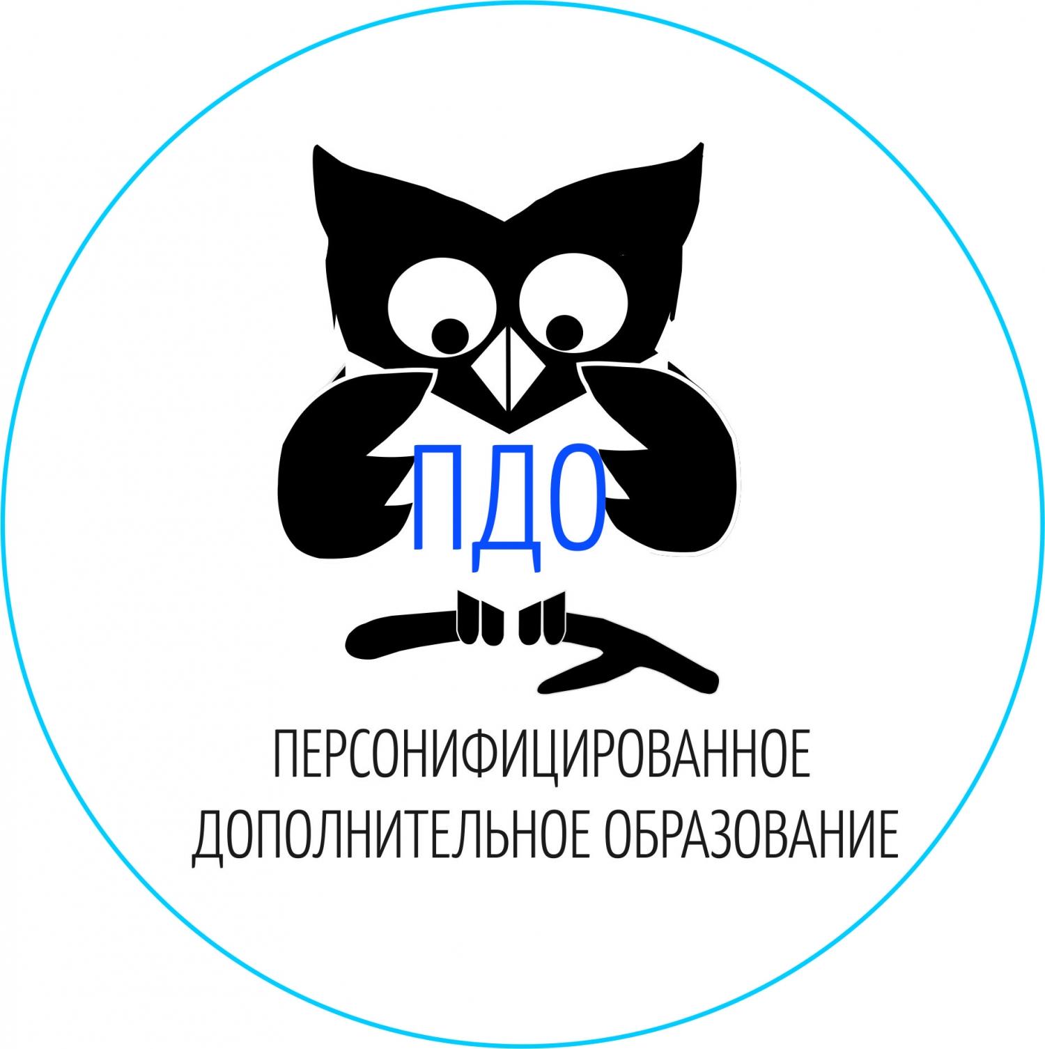 Логотип для интернет-портала фото f_8055a5c4d0c5752f.jpg