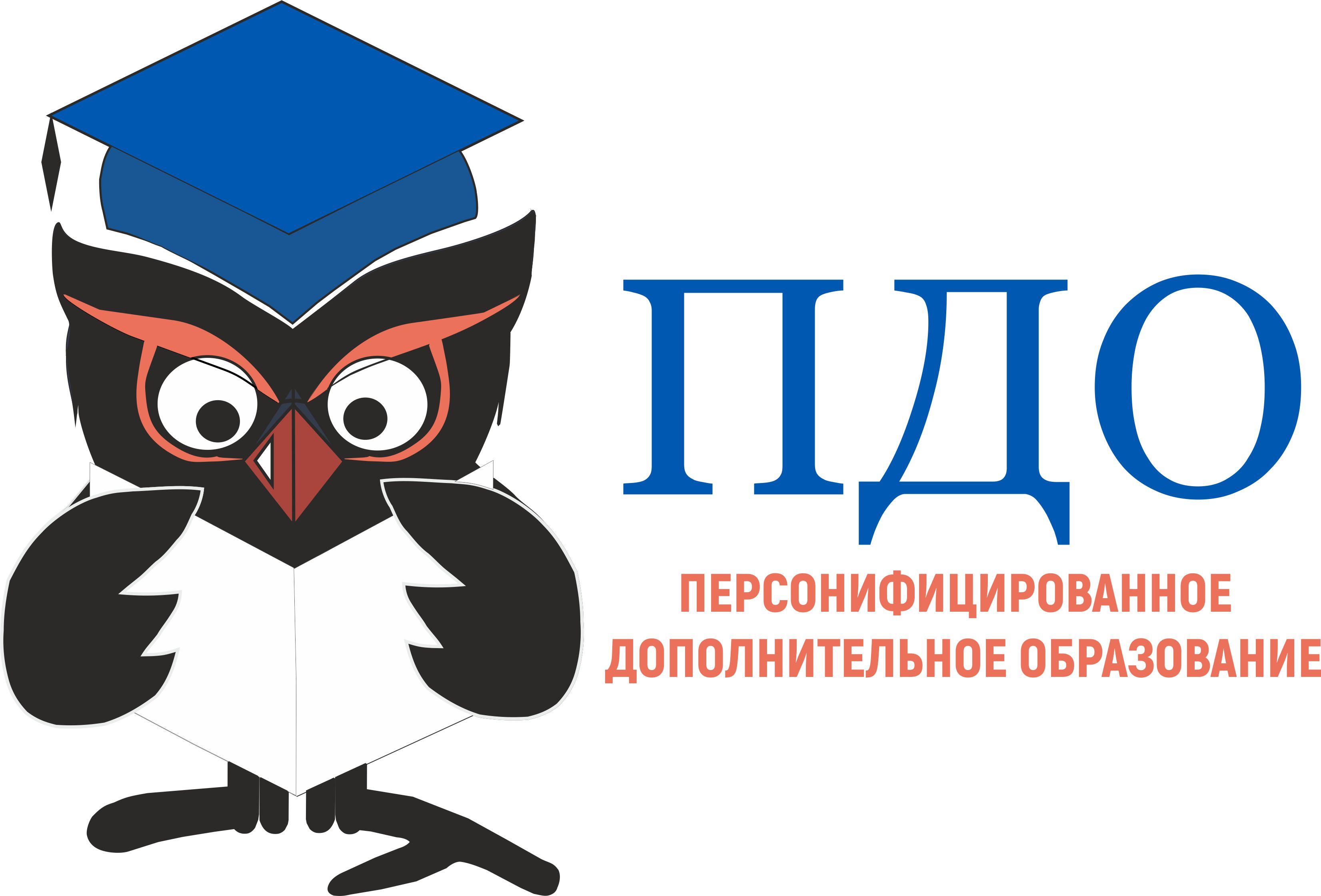 Логотип для интернет-портала фото f_8515a559fdf88818.jpg