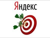 Настройка яндекс директа ( до 1000 объявлений)