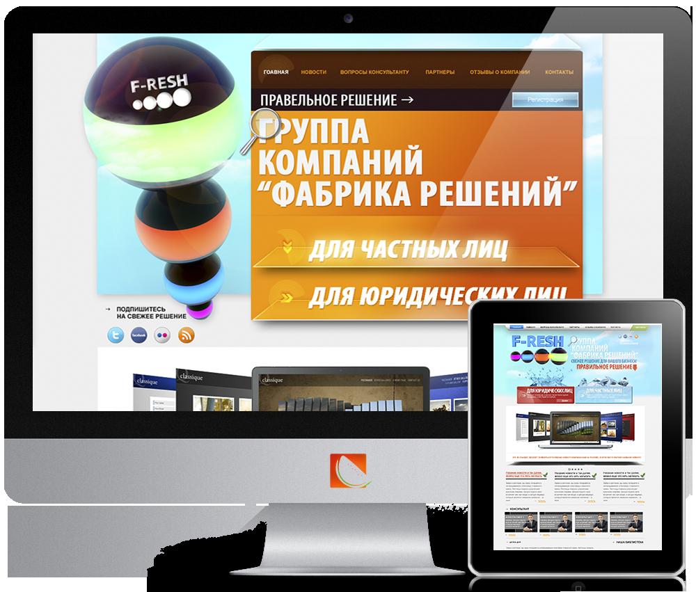 Дизайн сайта-визитки для транспортной компании фото f_75553c8f33bd2f20.png