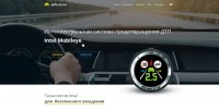 Safe Drive - интеллектуальная система предотвращения ДТП
