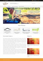 Саволи - B2B интернет-магазин