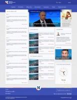 КИА - портал для Крымского Информационного Агенства