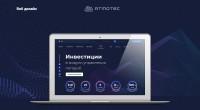 Atmotec - инвестирование в модули управления погодой