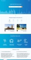 Keep Travel - туристический портал