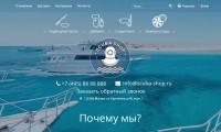 Scuba Shop - интернет магазин товаров для дайвинга и подводной охоты.