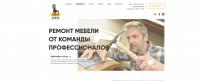 Sofimeb - сайт компании по ремонту мебели