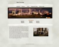Тепломаш, создание корпоративного сайта