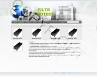 Filtr Protect