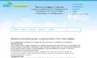 http://compact-bidet.ru/
