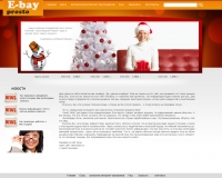 Ebay Партнер