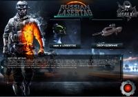 Русский Лазертаг http://lasertag-shop.com/