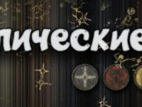 Дизайн youtube канала, логотипа, аватарки и т. п.