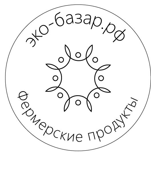 Логотип компании натуральных (фермерских) продуктов фото f_1705940685057310.jpg