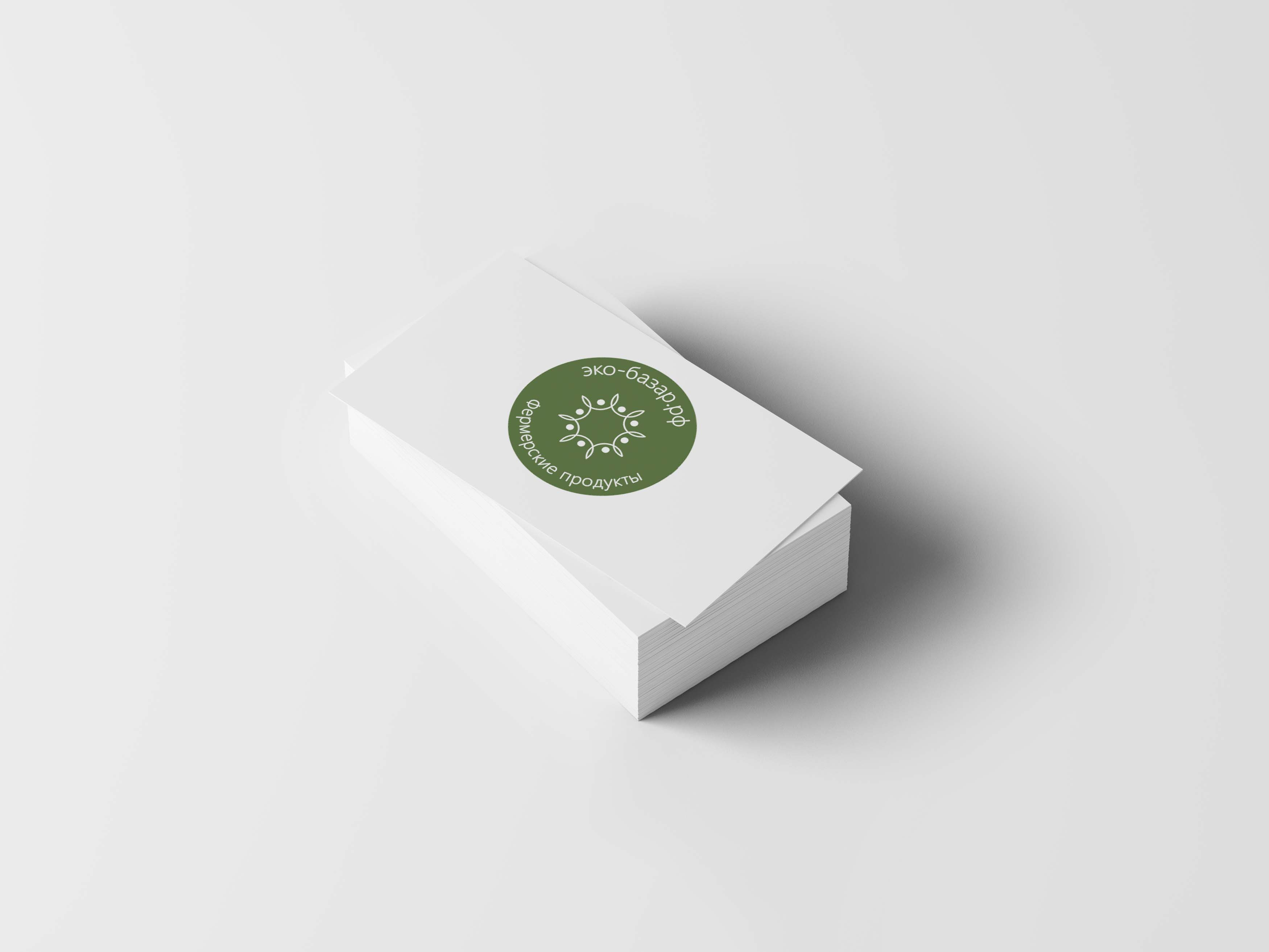 Логотип компании натуральных (фермерских) продуктов фото f_44159406872aad8a.jpg
