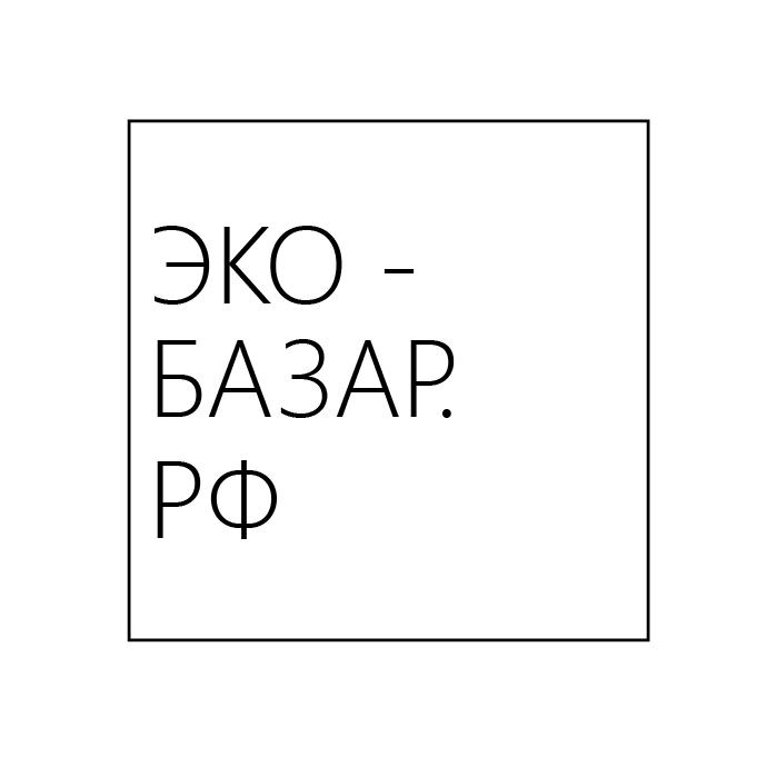 Логотип компании натуральных (фермерских) продуктов фото f_5595940687a089c8.jpg