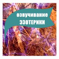 Мистический промо ролик группы в ВКонтакте