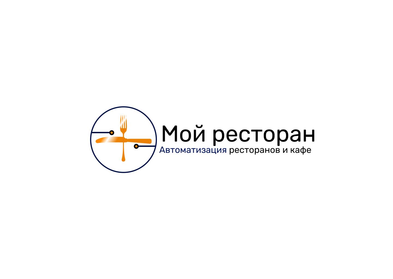 Разработать логотип и фавикон для IT- компании фото f_0285d55508e20a70.png